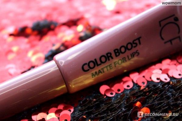 Блеск для губ L`CF матовый Color boost  фото