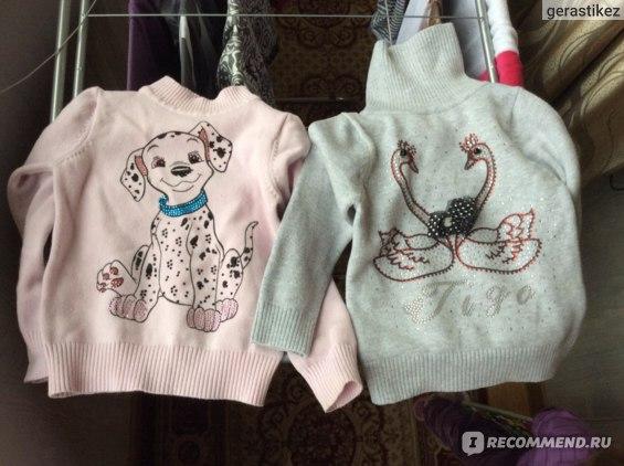 Детские свитера - 500 руб. каждый