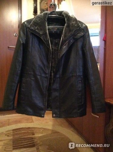 мужская кожаная куртка - 7 тыс. руб