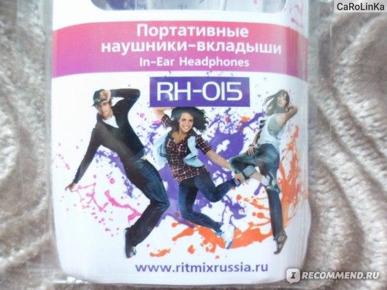 Наушники Ritmix Портативные наушники вкладыши фото