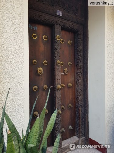 Двери на Занзибаре