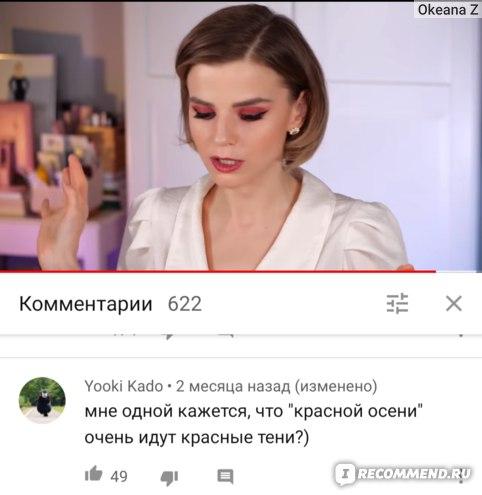 В этом кадре Оля говорит, что макияж получился ужасный