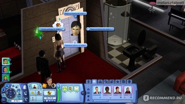 """The Sims 3 """"В сумерках"""""""