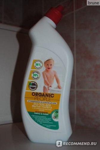 Эко гель для мытья туалета Organic People SIMPLE&CLEAN с органическим маслом сосны фото