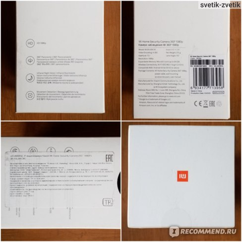 Xiaomi IP камера Mi Home Security Camera 360° 1080P фото