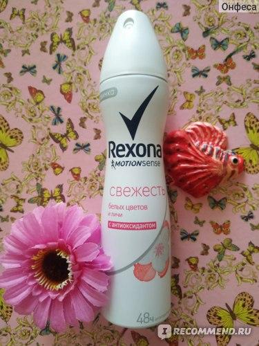 """Антиперспирант аэрозоль Rexona """"Свежесть белых цветов и личи"""" фото"""
