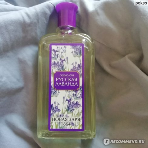 парфюм аора фаберлик