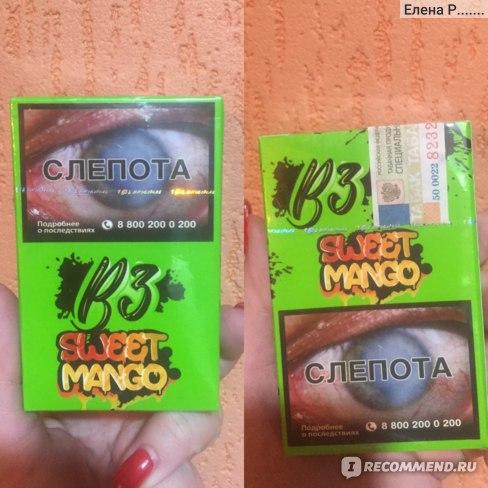 Табак для кальяна B3 Burn Hookah Tobacco фото