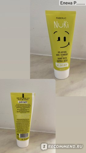 Зубная паста Faberlic «Здоровье дёсен» с экстрактом дыни и эфирным маслом мяты фото
