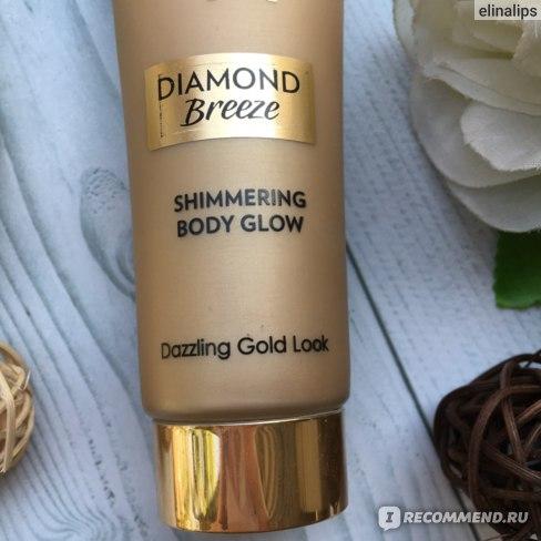 Сияющий крем для тела Golden Rose Diamond Breeze Shimmering Body Glow фото