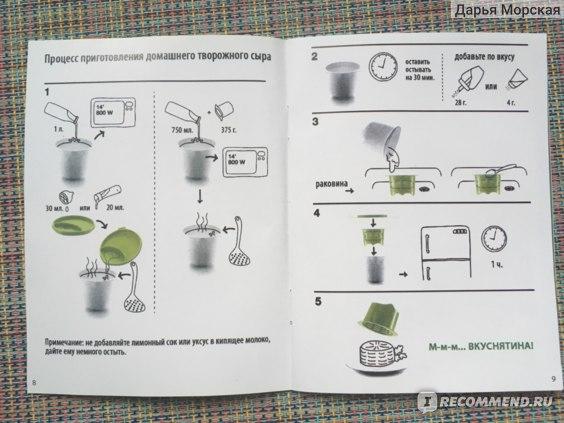 Понятная схематичная инструкция