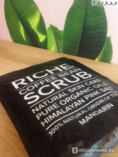 Скраб для тела RICHE Coffee Bean Scrub Mandarin