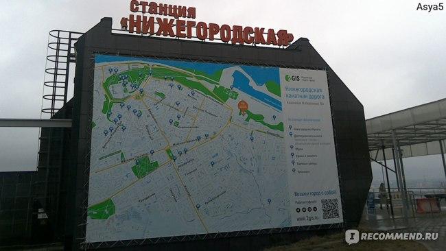 Карта Нижнего Новгорода.