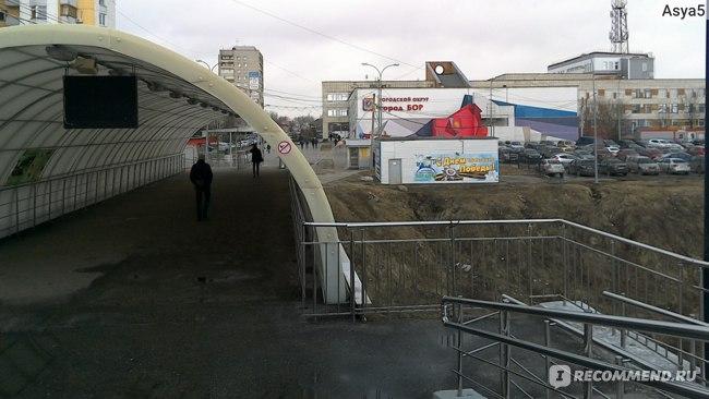 Станция Бор на нижегородской канатной дороге.
