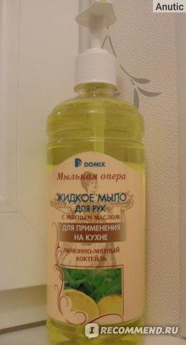 Жидкое мыло Мыльная опера фото