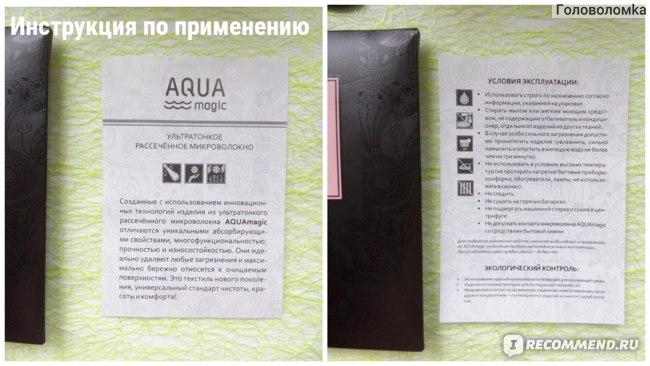 Спонж для демакияжа GreenWay Laska Aqua Magic  фото