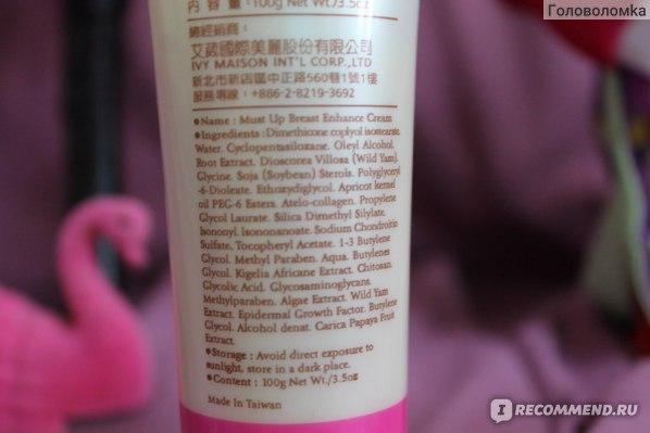 Крем для бюста Ivy Maison Bella Cream