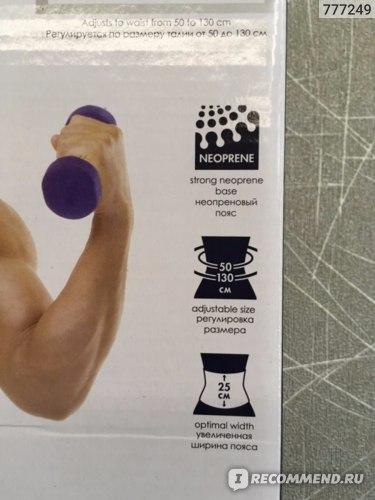 Demix Пояс для похудения фото