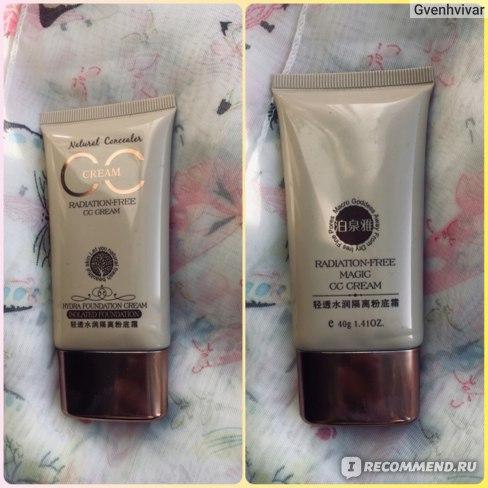 CC Cream Bioaqua Natural Concealer  фото