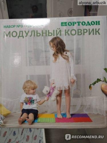 """Модульный коврик """"Ортодон"""". Набор №3 фото"""