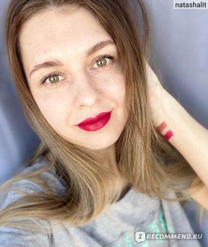 Губная помада Catrice Demi Matt Lipstick 060