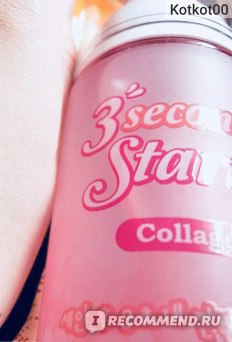 Эссенция-стартер Holika Holika 3 Seconds Starter Collagen фото