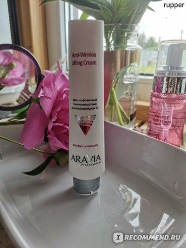 Крем лифтинговый ARAVIA С аминокислотами и полисахаридами 3D Anti-Wrinkle Lifting Cream фото