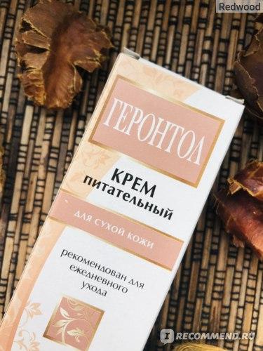 """Крем для лица Свобода """"Геронтол"""" Питательный для сухой кожи фото"""