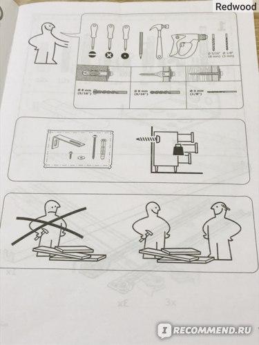 Комод с тремя ящиками IKEA Бримнэс фото