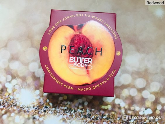 Крем-масло для тела  Peach  butter body ONE Care персик фото