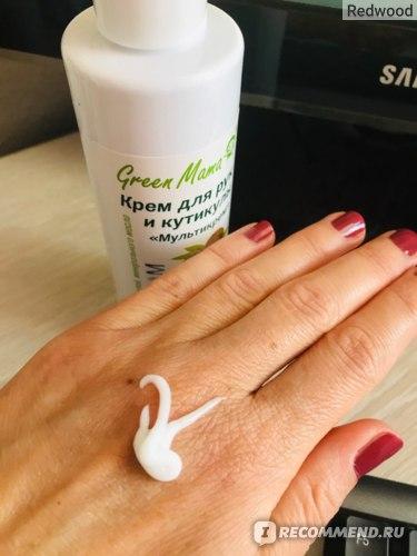 """Крем для рук и кутикулы GREEN MAMA """"Мультикрем"""" фото"""
