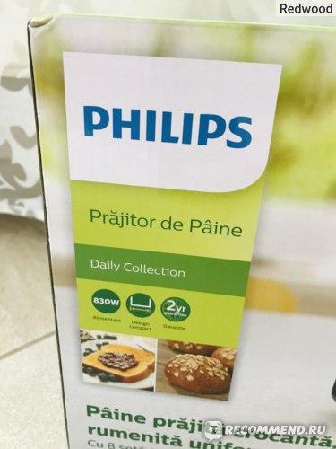 Тостер Philips HD2581/90 фото