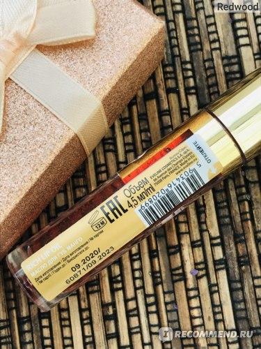Масло для губ Eveline RICH LIP OIL  МАНГО фото
