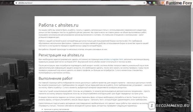 Сайт Студия контента ahSites фото
