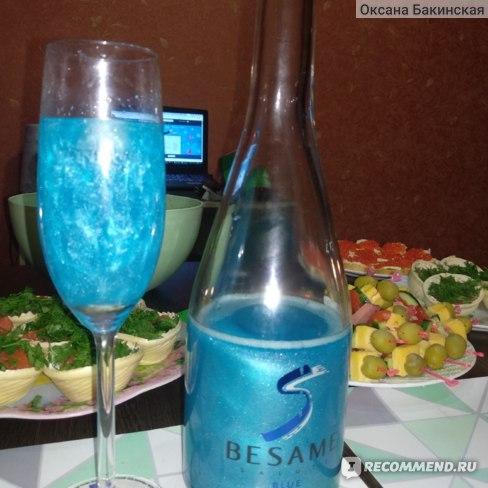 Шампанское Besame Blue напиток газированный полусладкий  фото