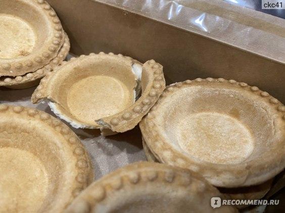Тарталетки песочные для салата Metro Chef