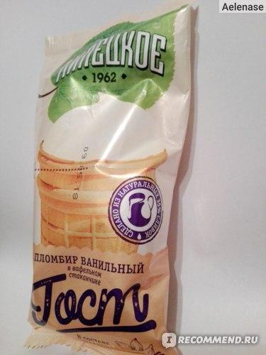 """Мороженое """"Липецкое"""" Пломбир ванильный в вафельном стаканчике фото"""