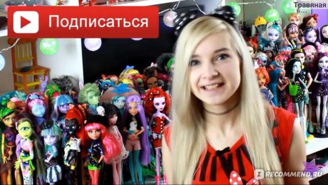 мимимилая барышня и её коллекция кукол
