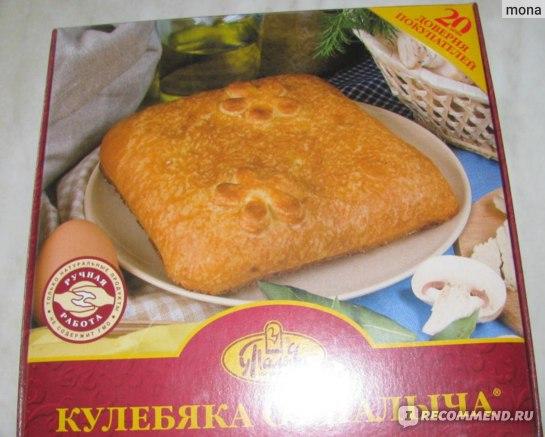 Пирог  От Палыча Кулебяка фото