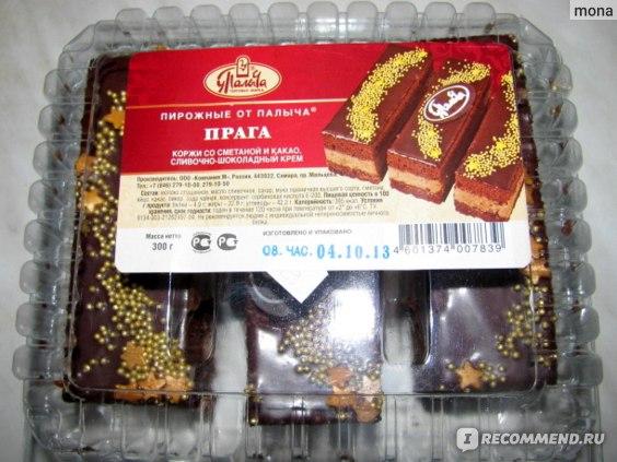 Пирожное  От Палыча Прага фото