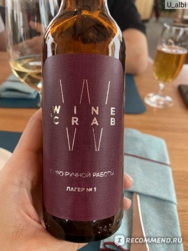 Wine and Crab, Москва фото