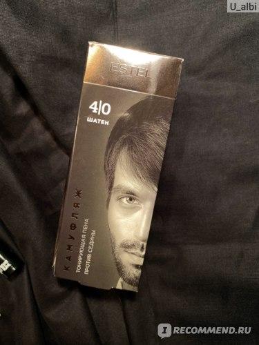 Комплект Aplha Homme для камуфляжа Estel Professional фото