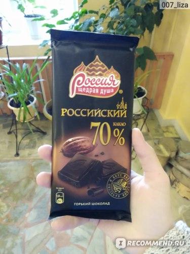 Какой Шоколад Лучше Есть На Шоко Диете. Шоколадная диета : кофе и шоколад помогут похудеть на 7кг за 7дней: плюсы и минусы.