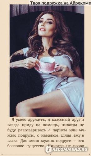 Голая. Алёна Водонаева фото