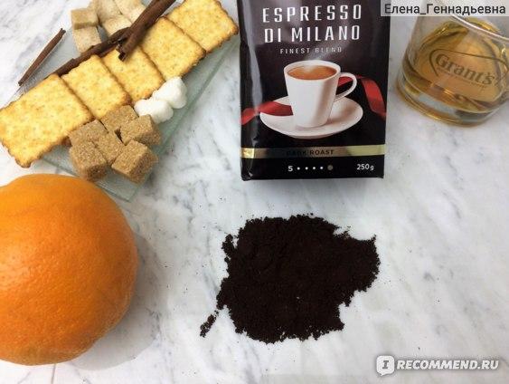 Кофе молотый Espresso di Milano от Jardin