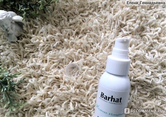 крем для умывания «Нежное очищение» от Barhat