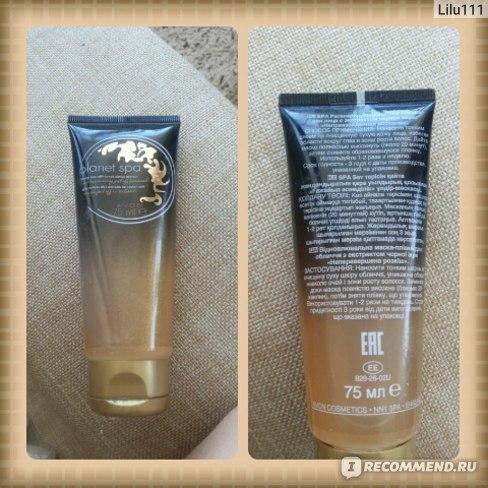 Маска-пленка для кожи лица Avon Регенерирующая для лица с экстрактом черной икры «Непревзойденная роскошь» фото