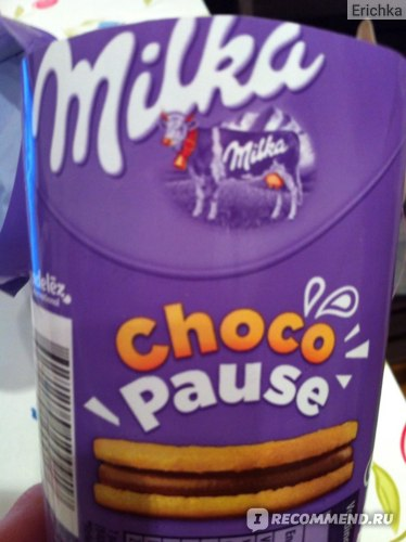Печенье Milka Choco Pause фото
