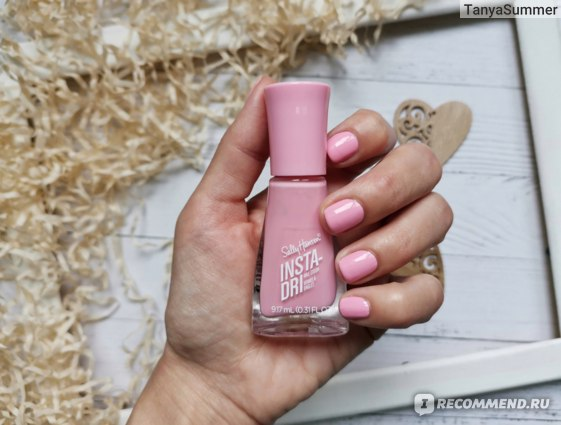 Лак для ногтей Sally Hansen Insta-Dri Nail Color в оттенке 273 Pink Blink