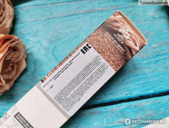 Пенка для умывания 3W CLINIC Brown rice cleansing foam